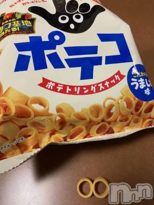 新潟駅前メンズエステoneness(ワンネス) 山野井 つぼみの11月24日写メブログ「おはようございます♪わんねす」
