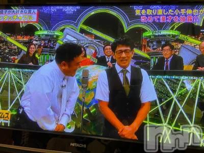 新潟駅前メンズエステoneness(ワンネス) 山野井 つぼみの11月30日写メブログ「アンタッチャブル」
