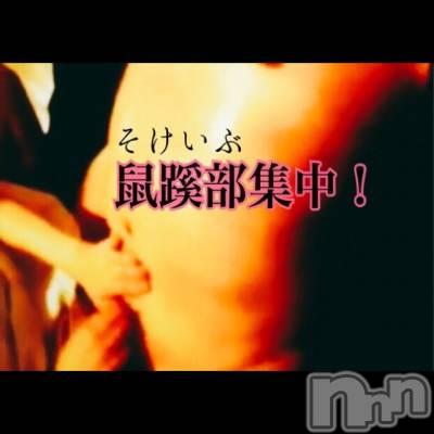 新潟駅前メンズエステoneness(ワンネス) 山野井 つぼみの12月2日写メブログ「おすすめです♪」