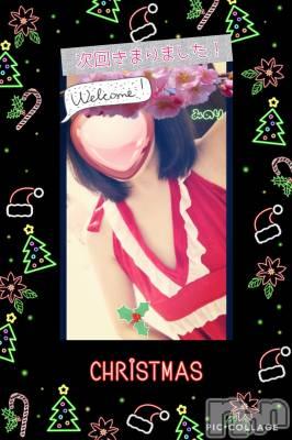 新潟駅前メンズエステoneness(ワンネス) 山野井 つぼみの12月6日写メブログ「心が解き解ける」