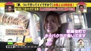新潟駅前メンズエステoneness(ワンネス) 山野井 つぼみの12月6日写メブログ「家、ついて行っていいですか?」