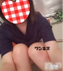 新潟駅前メンズエステoneness(ワンネス) 山野井 つぼみの9月25日写メブログ「コロナ対策中!本日も癒します^_^」