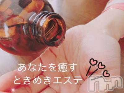 新潟駅前メンズエステoneness(ワンネス) 山野井 つぼみの9月30日写メブログ「コロナに負けない‼︎貴方を癒す時間です^^」
