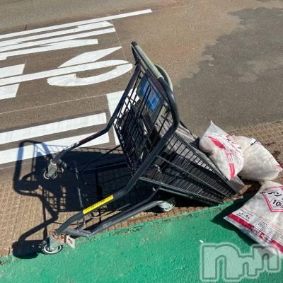 新潟駅前メンズエステoneness(ワンネス) 山野井 つぼみの10月15日写メブログ「昨日は重いの買いすぎてカート破壊‼️」