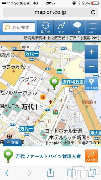 新潟駅前メンズエステoneness(ワンネス) 山野井 つぼみの10月15日写メブログ「地図でご案内( ´ ▽ ` )」