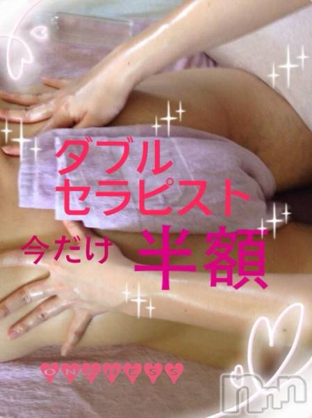 新潟駅前メンズエステoneness(ワンネス) 山野井 つぼみの12月21日写メブログ「(*^o^*)ダブル」