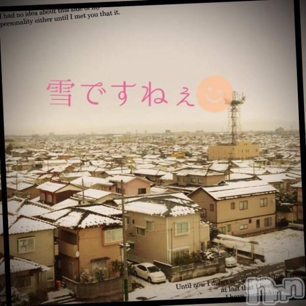 新潟駅前メンズエステoneness(ワンネス) 山野井 つぼみの1月29日写メブログ「雪ですねえ〜」