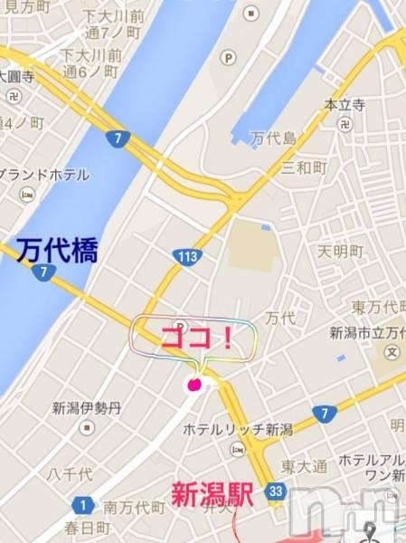 新潟駅前メンズエステoneness(ワンネス) 山野井 つぼみの6月7日写メブログ「(;_;)治りました。」