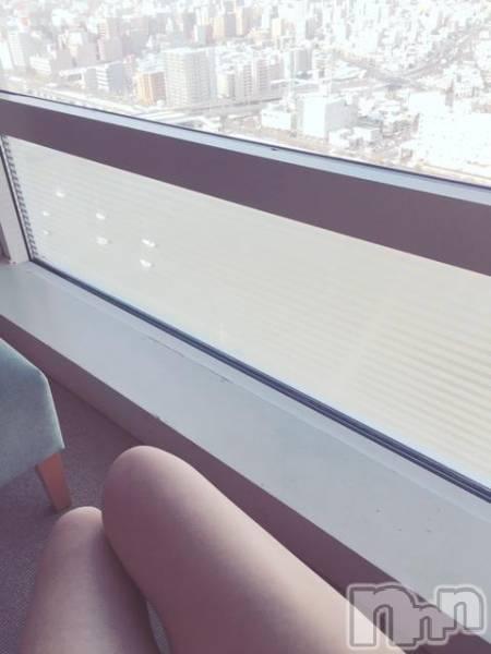 新潟駅前メンズエステoneness(ワンネス) 山野井 つぼみの3月16日写メブログ「いい空気」
