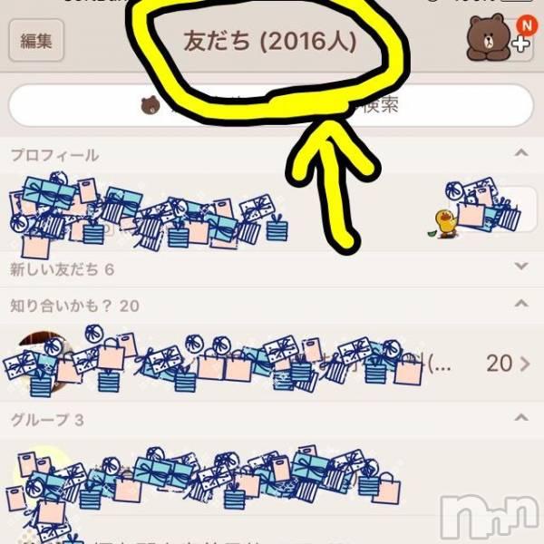 新潟駅前メンズエステoneness(ワンネス) 山野井 つぼみの6月14日写メブログ「プライベート携帯」