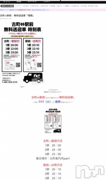 新潟駅前メンズエステoneness(ワンネス) の2018年11月11日写メブログ「これ良いっ!」