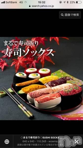 新潟駅前メンズエステoneness(ワンネス) の2019年7月11日写メブログ「かわいい」