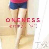新潟駅前メンズエステ oneness(ワンネス) 山野井 つぼみの画像(5枚目)