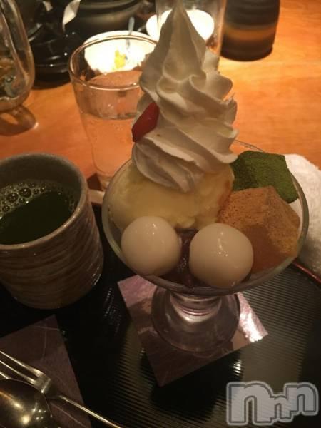 新潟駅前メンズエステoneness(ワンネス) 深田 しおりの4月14日写メブログ「おはようございます^ ^」