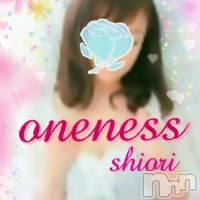 新潟駅前メンズエステ oneness(ワンネス) 深田 しおりの画像(4枚目)