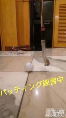 松本デリヘル デリヘルへブン松本店(デリヘルヘブンマツモトテン) しおん(29)の8月5日動画「パンチら~ゴルフ編♪」