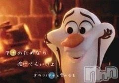 松本デリヘルVANILLA(バニラ) あいり(20)の9月24日写メブログ「明日明日~♪」