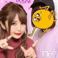 殿町ガールズバーひだまり(ヒダマリ) なみの11月23日写メブログ「東京」