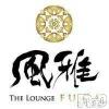権堂キャバクラ THE LOUNGE 風雅(ラウンジフウガ)の7月18日お店速報「本日の出勤です!」