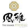 権堂キャバクラ THE LOUNGE 風雅(ラウンジフウガ)の1月16日お店速報「本日の出勤です!」