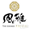 権堂キャバクラ THE LOUNGE 風雅(ラウンジフウガ)の1月17日お店速報「本日の出勤です!」