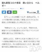 権堂キャバクラTHE LOUNGE 風雅(ラウンジフウガ) 美月の3月28日写メブログ「3月28日 16時40分の写メブログ」