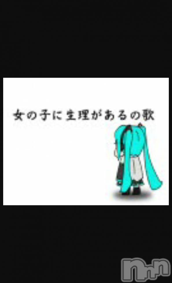 新潟デリヘル至れり尽くせり(イタレリツクセリ) しの(32)の10月16日写メブログ「せーりなう」