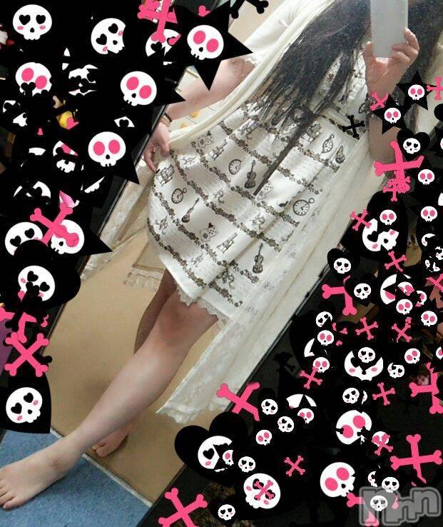新潟デリヘル至れり尽くせり(イタレリツクセリ) しの(32)の6月5日写メブログ「女の子に犯されるという恐怖」