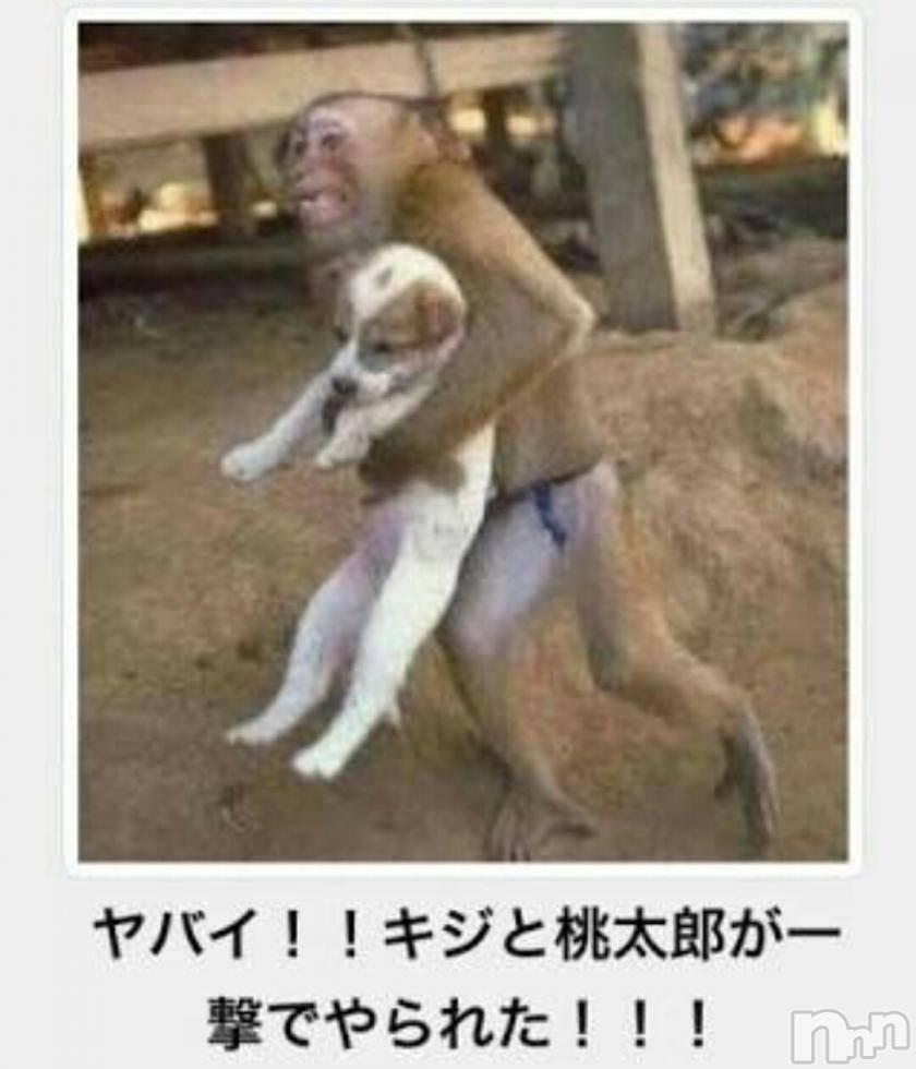 新潟デリヘル至れり尽くせり(イタレリツクセリ) しの(32)の3月13日写メブログ「日本 昔話」
