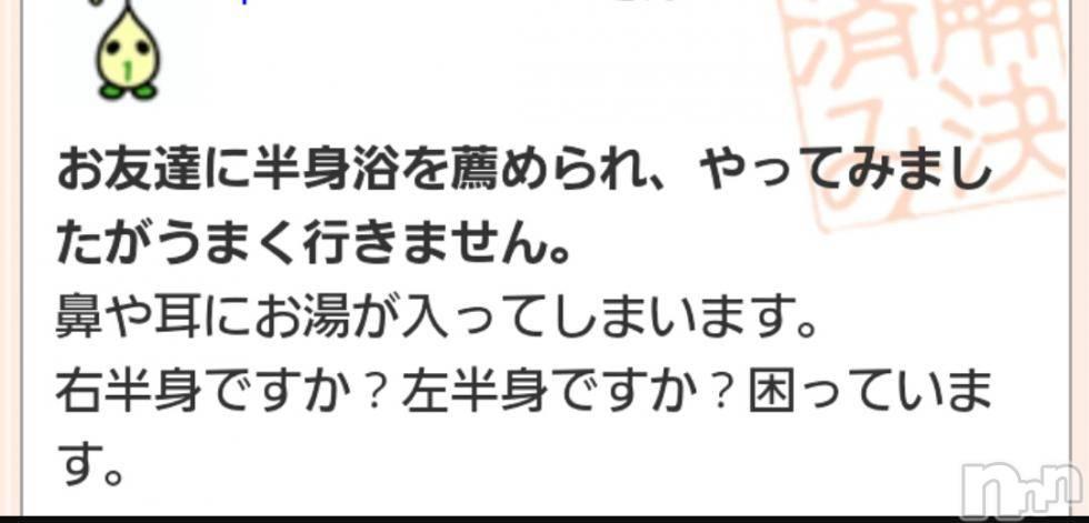 新潟デリヘル至れり尽くせり(イタレリツクセリ) しの(32)の4月7日写メブログ「シノはかなり、気分屋。」