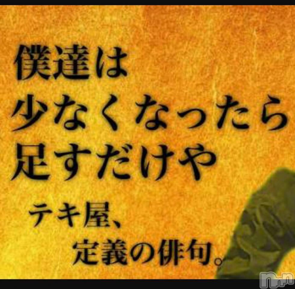 新潟デリヘル至れり尽くせり(イタレリツクセリ) しの(32)の7月23日写メブログ「この動画 知ってる??」