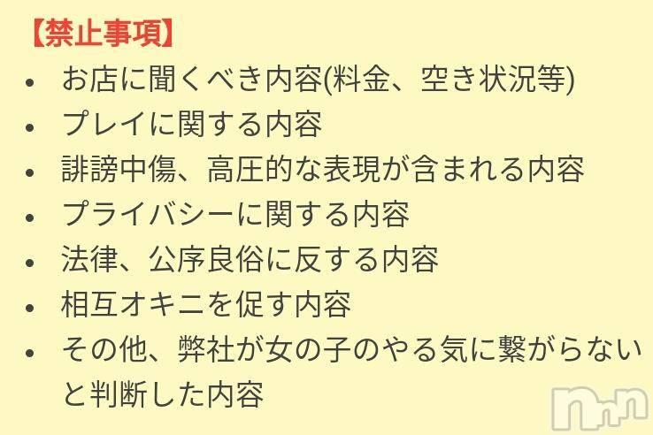 新潟デリヘル至れり尽くせり(イタレリツクセリ) しの(32)の10月3日写メブログ「メガさんへ」