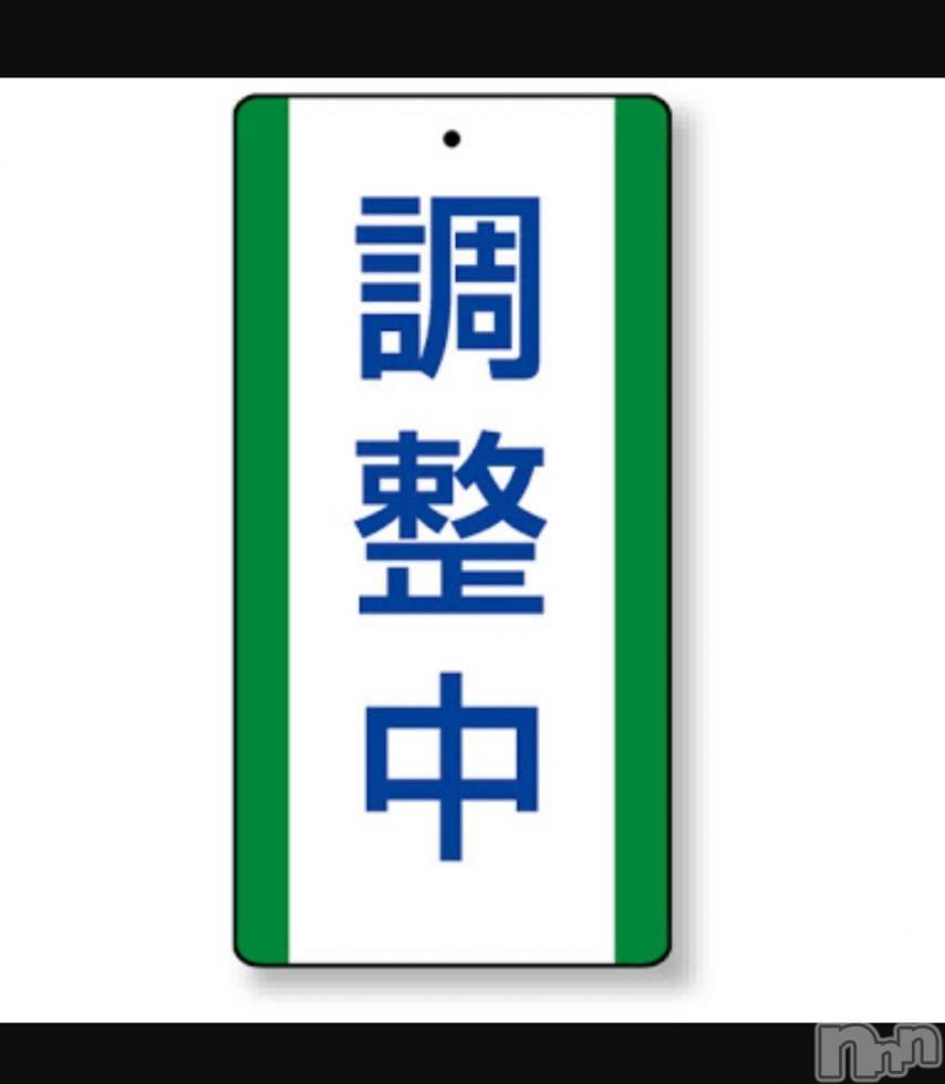 新潟デリヘル至れり尽くせり(イタレリツクセリ) しの(32)の11月3日写メブログ「明日 どうしても長岡出たいです」