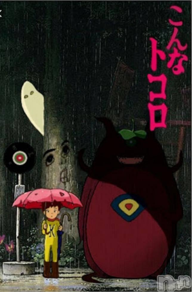 新潟デリヘル至れり尽くせり(イタレリツクセリ) しの(32)の12月17日写メブログ「フリーダムなアニメ」