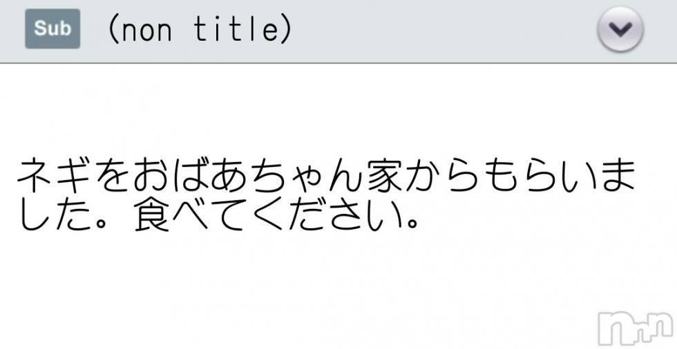 新潟デリヘル至れり尽くせり(イタレリツクセリ) しの(32)の12月7日写メブログ「お母さんからこんなメール」