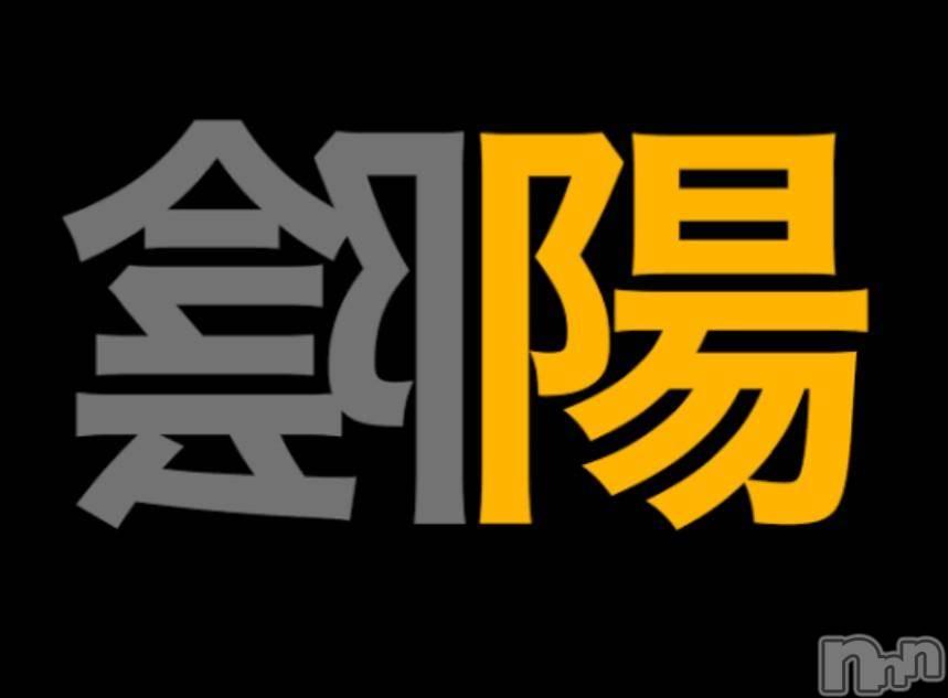 新潟デリヘル至れり尽くせり(イタレリツクセリ) 【SM】しの(32)の3月3日写メブログ「うおぉおぉぃ!マジか!?」