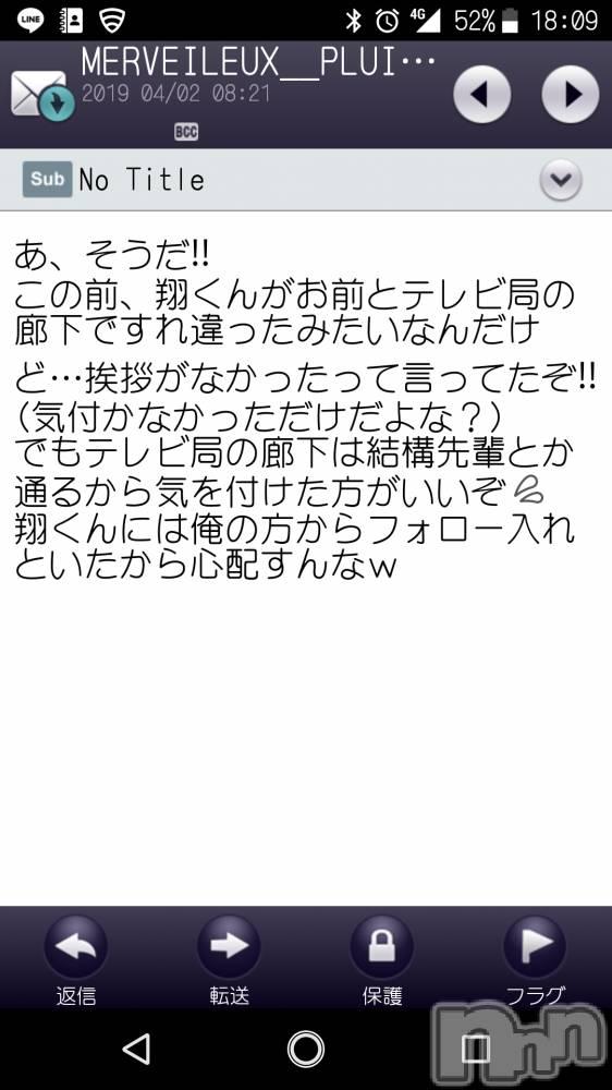 新潟デリヘル至れり尽くせり(イタレリツクセリ) しの(32)の4月5日写メブログ「【1】無料エロサイト見すぎた末路」