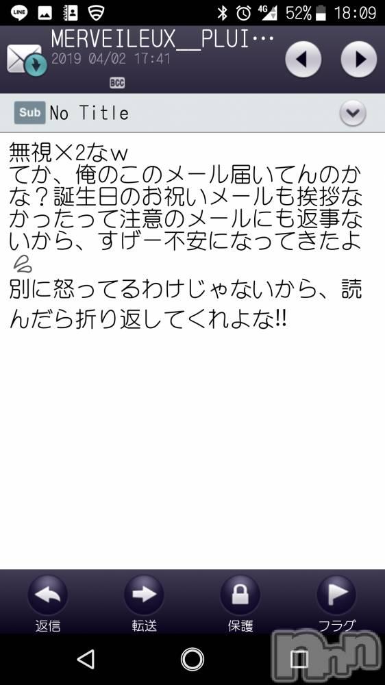 新潟デリヘル至れり尽くせり(イタレリツクセリ) しの(32)の4月5日写メブログ「【2】無料エロサイト見すぎた末路」