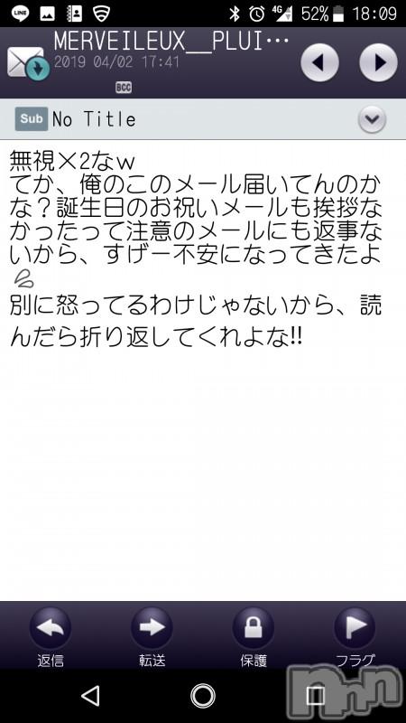 新潟デリヘル至れり尽くせり(イタレリツクセリ) しの(32)の2019年4月5日写メブログ「【2】無料エロサイト見すぎた末路」