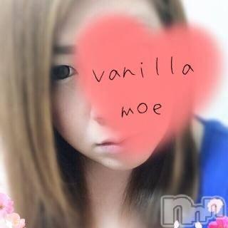 松本デリヘルVANILLA(バニラ) もえ(24)の4月27日写メブログ「ちゅーしたぃ♡」