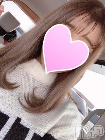 新潟デリヘルOffice Amour(オフィスアムール) ちひろ(27)の5月17日写メブログ「ありがとうっ!」
