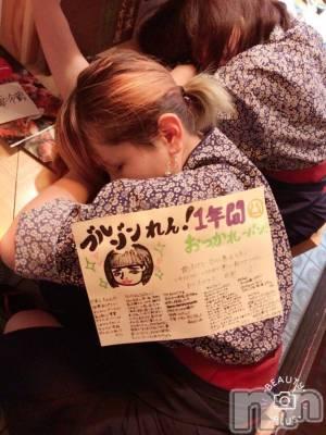 古町ガールズバーカフェ&バー KOKAGE(カフェアンドバーコカゲ) あゆの9月21日写メブログ「おつかれさま」