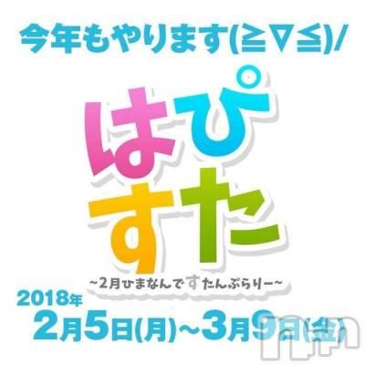 古町ガールズバーカフェ&バー KOKAGE(カフェアンドバーコカゲ) あゆの1月27日写メブログ「さらにさらにーー!」