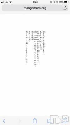 古町ガールズバーカフェ&バー KOKAGE(カフェアンドバーコカゲ) あゆの3月15日写メブログ「あーたしかに」