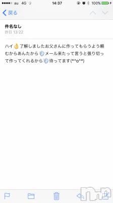 古町ガールズバーカフェ&バー KOKAGE(カフェアンドバーコカゲ) あゆの7月2日写メブログ「日曜日だぁあ!」