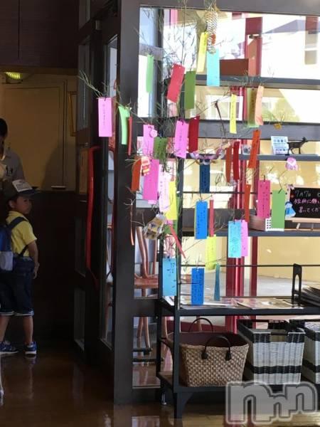 新潟駅前メンズエステoneness(ワンネス) 橘 亜欄の7月15日写メブログ「夜のご予約」