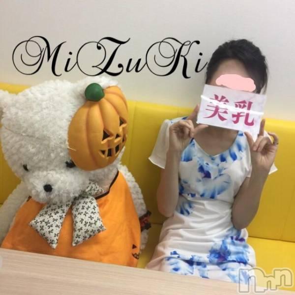 新潟デリヘルMax Beauty(マックスビューティー) みずき☆究極細身(24)の2018年4月17日写メブログ「産婦人科に行ってきます。」
