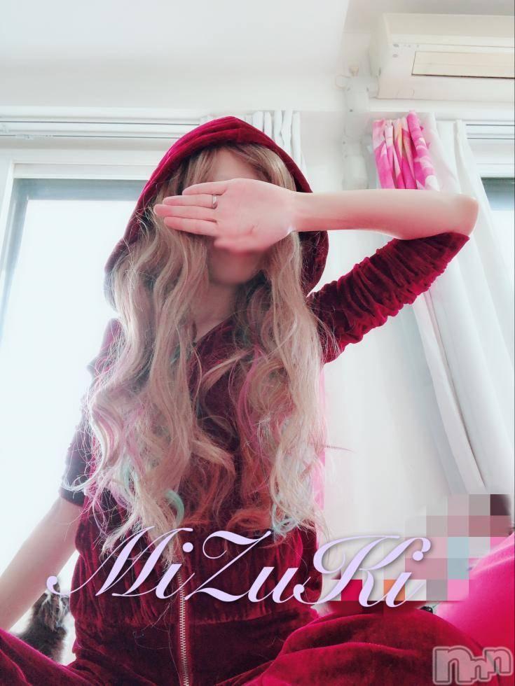 三条デリヘルJEALOUSY(ジェラシー) みずき(24)の10月16日写メブログ「赤ずきんちゃん(´・・`)」