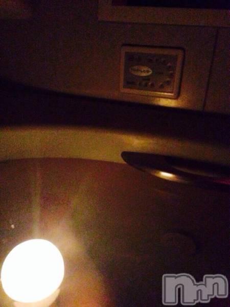 新潟駅前メンズエステoneness(ワンネス) 黒木 涼子の12月2日写メブログ「おはようございます☆彡」