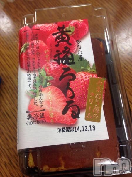 新潟駅前メンズエステoneness(ワンネス) 黒木 涼子の12月11日写メブログ「先日は、、」